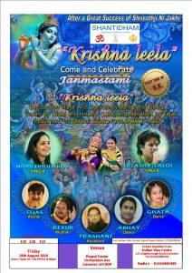 krishna leela a3