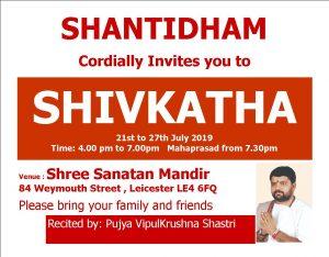 shantidham invite